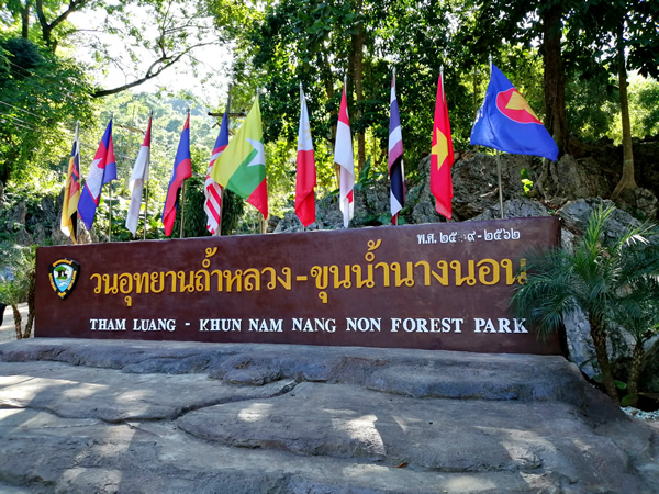Khunnam Nang Non National Forest